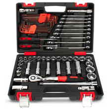 Factory supply 63 Pcs Set Multifunction Equipment Toolbox Household Repair Tool,tool kit set