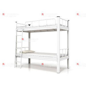 Hot Sale Dormitory Furniture Dormitory Children Bed Metal Bunk Bed for Sale