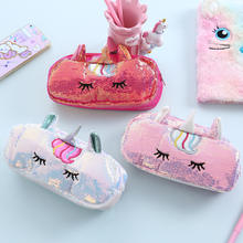 New Arrival Wholesale Holographic Sequin Kids School Cute Pencil Case