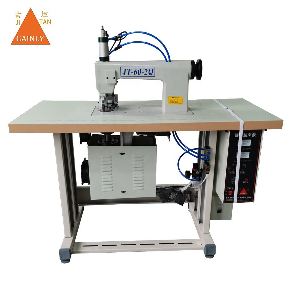 Hot selling Futan Ultrasonic stitching machine sewing machine