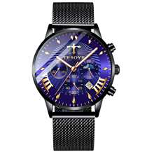 Stainless Steel Mens Fashion Watches With High Quality