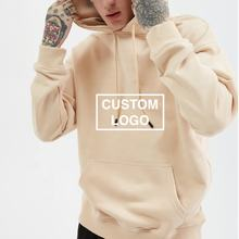 Wholesale Custom Embroidered Logo Cotton Blank Hoodies Oversized Plain Women's Men's Unisex Hoodies French Terry Hoodies