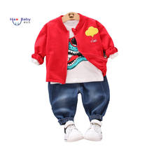 Hao Baby New Children's Clothing Boy Autumn Suit Children's Handsome Baby Spring and Autumn Kids Clothes for Boys