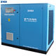 Air High Efficient Compressor Industrials High Quality Compressor Ingersoll Rand Air End High Efficient 22kw 30hp Screw Air Compressor For General Industrials