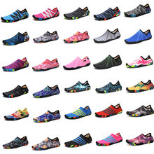 2020 New Arrival Outdoor Water Shoes Barefoot Quick-dry Aqua Yoga Socks Slip-on for Men Women