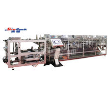 Automatic horizontal pasta granule premade pouch doypack bag packing machine