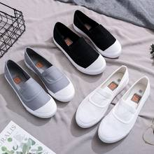 2020 new men's casual shoes canvas shoes breathable and durable customized  soft  made in china