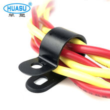 Plastic Nylon R Type Cable Clamp For Wire