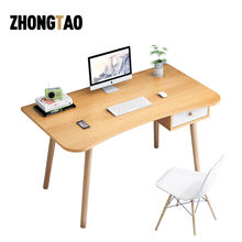 Easy to assemble Ins style practical multifunction solid wood wooden designer office desk
