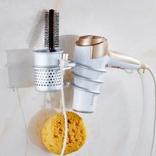 Silver Hairdryer Wall Mounted Hair Dryer Rack Holder