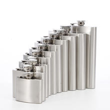 1-18 oz stainless steel hip flask