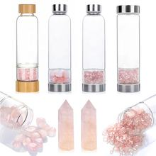 Amazon Factory Elixir Water Bottle for Gemstone Healing, Rose Quartz Chip Tumbled Stone Glass Water Bottle, Crystal Water Bottle