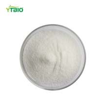 High quality Nutritional Supplement Inosine Powder welcome inquiry