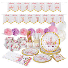 Nicro 12 Guest Birthday Party Decoration Supplies Pack Set Unicorn Paper Tableware