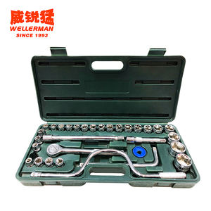 1/2'' 32PCS Hign Quality Socket Spanner Combination Hand Tool Set Box Wrench Set For Vehicle Household tool box