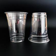 16oz-98mm 500ml Disposable Eco-Friendly PET Plastic ice black tea cup pet disposable cups