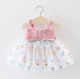 Beautiful flower bright baby girls party summer dress