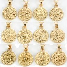 Simple Vintage 12 Stars, Fashion Gold Silver Alloy Astrological Pattern Zodiac Sign Pendant Necklace For Women/