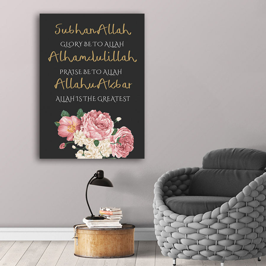 One-Stop Service [ Art Pop ] Wall Decor Art Arabic Calligraphy Paintings Islamic Wall Art Canvas Prints Watercolor Floral Posters Modern Ramadan Pop Art Wall Pictures Decor