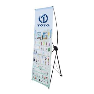 Made In China Stand Size 60*160/80*180x Banner horizontal x banner x-ray stand