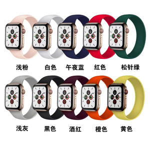 Elastic Solo Loop Band Silicone Watch Band Apple Watch Solo Loop Elastic Watch Band for Iwatch