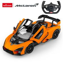 Mclaren speed 4x4 off road toy RASTAR 1/14 r/c race car