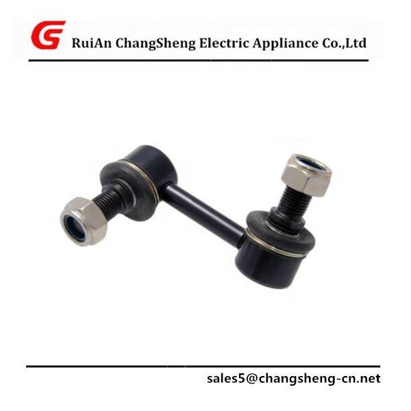 Fits ACURA TSX Anti Roll //Sway Bar Link Rear Right Hand Rh Stabiliser