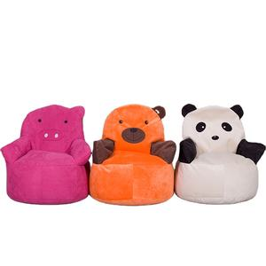 2020 wholesale cute animal design comfortable indoor house furniture beanbag chair for kids