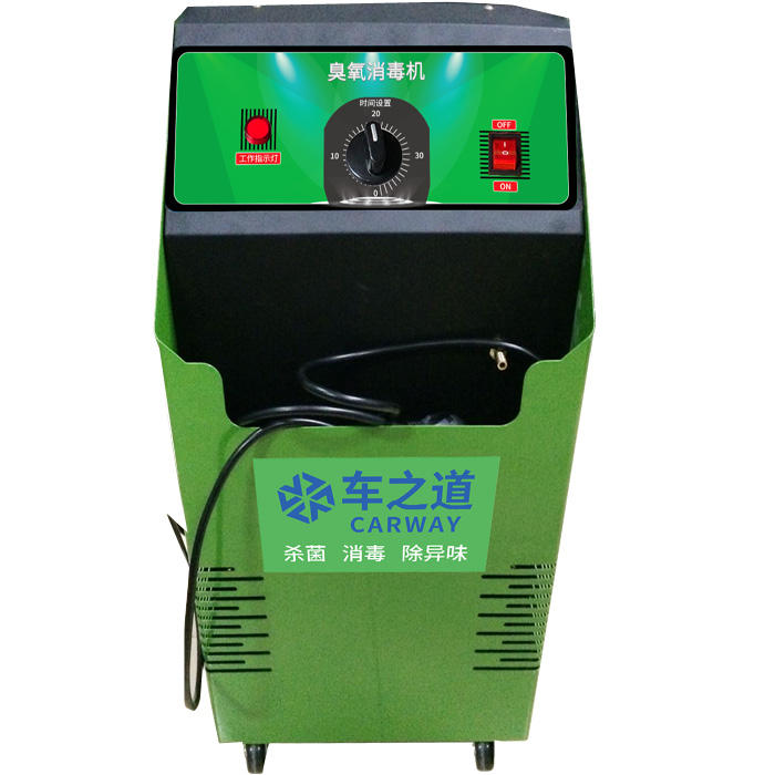 Car Air purification and disinfection machine