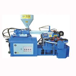 Compact Single Color TPU Sole MD Sole Making Machine