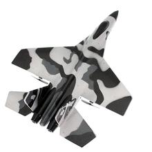 2.4G rtf aeroplane air planes glider epp foam kit fixed wing hobby jet model radio control toys rc plane airplane SU-35