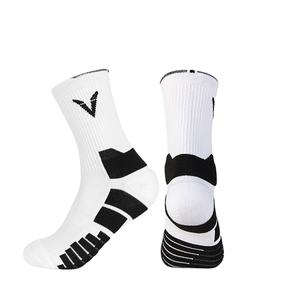 2020 New Design Breathable Comfortable Basketball Socks Compression Sport Sock