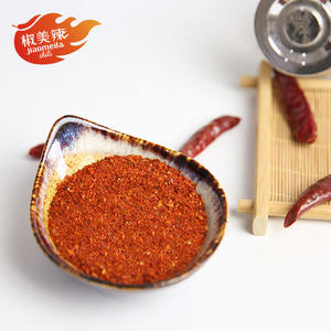 Red Pepper Powder Cabe Kering Serpih Cabai Hancur