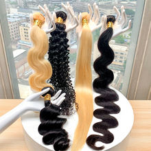 Free sample  body wave brazilian hair 613 bundles,wholesale cuticle aligned hair bundles vendor,unprocessed raw human hair wave