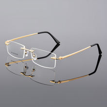 Fashion Alloy Rimless Eyewear Glasses Frame Men Women Ultralight Prescription Eyeglasses Myopia Optical Frames 2019