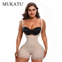 Plus size Black Slimming Waist Trainer Bodysuit  Full Latex Colombian Women Body Shaper