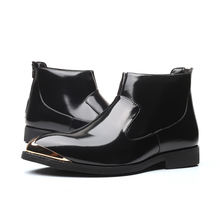 Men's  formal casual short boots  leather dress shoes  bulk price