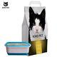 Cat Litter 20kg Bulk Sand Arena Para Gatos Product Factory Supply