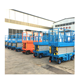 500Kg Electric Table 1T Load Capacity Scissor Lift