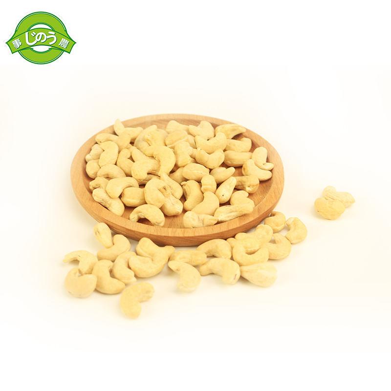 Origin Vietnam wholesale price premium quality organic cashew nut /raw cashews