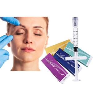 Distributor Supplier Cheap CE fine derm deep face filler ha injectable filler hyaluronic acid dermal filler for lip fullness