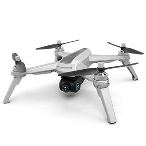 JJRC X5 Quadcopter Drone Con Camara Drones Profesionales With Camera 1080P and GPS