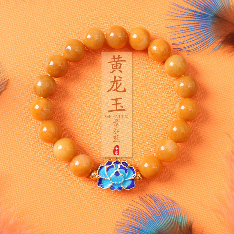 A variety of cloisonne beads Buddhist lotus character Jewelry accessories