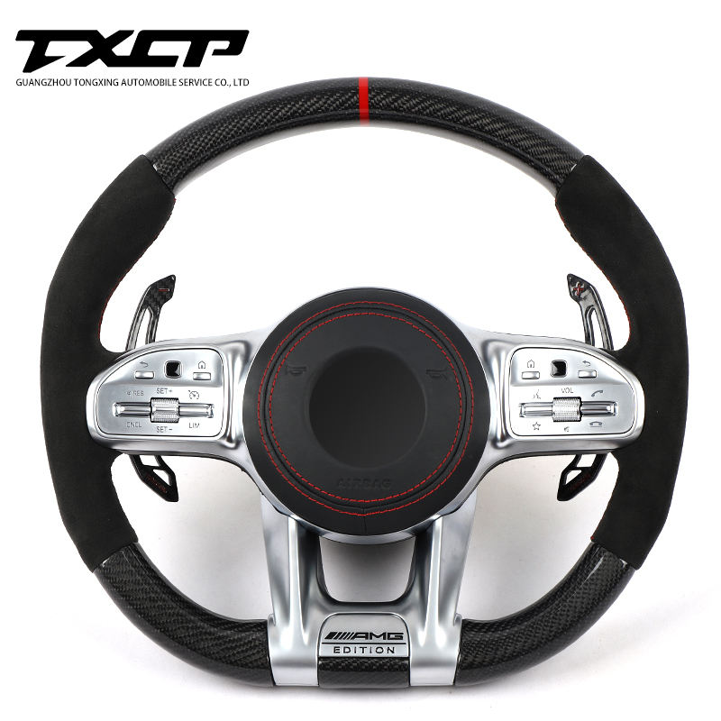 For Benz SL-class sl400 sl350 sl300 sl500 old model to new AMG carbon fiber car steering wheel