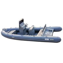 CE China Military Patrol Hypalon Aluminum Rib 560 Boat for sale