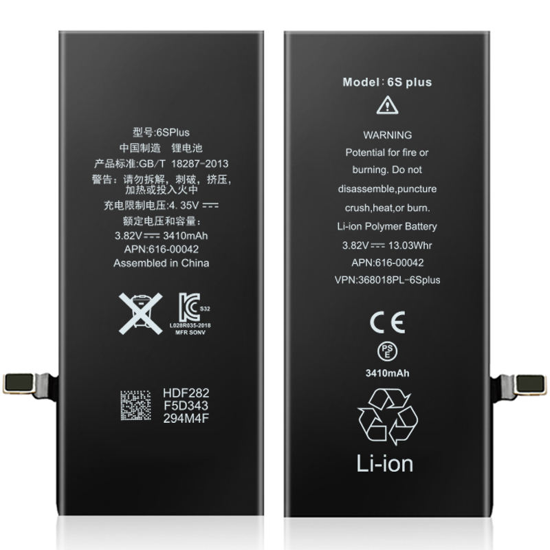 CE Accept ODM stable 3410mah lipo battery for iphone 6 s plus