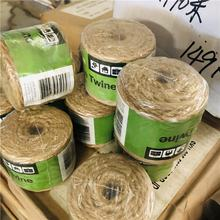 Natural Fiber Jute Twist Twine of Low Price