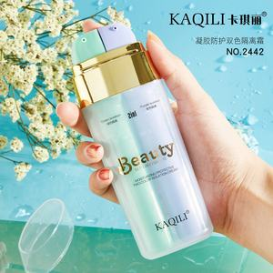 Kaqili make up base liquid foundation wholesale 2 in 1 primer private label CC cream custom logo BB cream