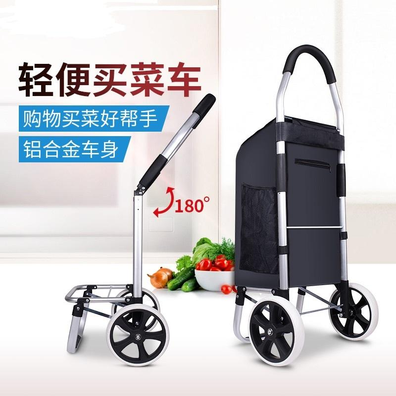 Super Duty Waterproof 41L Large Capacity Shopping Trolley 2 in 1 Shopping Cart