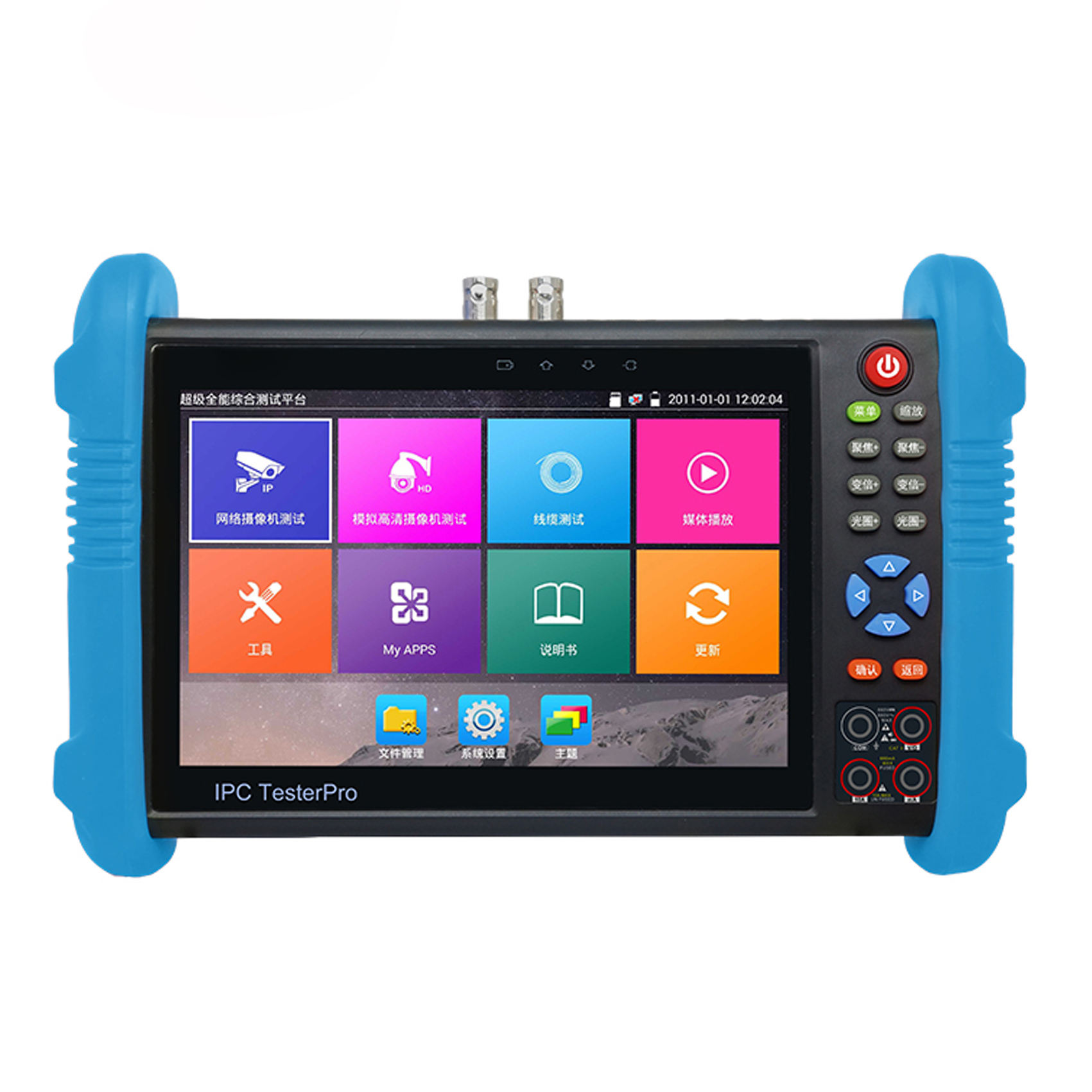 H.265/H.264 7 inch IPS touch screen CVBS test IPC-9800 Plus ip camera tester